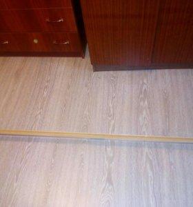 Карниз б/у,размер 170 см
