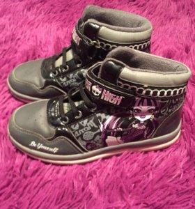Осенние ботиночки Монстр Хай / Monster Hig 19,5 см