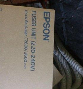 Epson блок термозакрепления для с2600/2600series