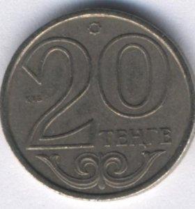 Продаю монету редкую казакстанскую