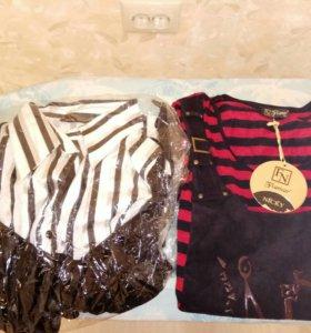 Женские кофты, юбки, брюки и джинсы подростковые!