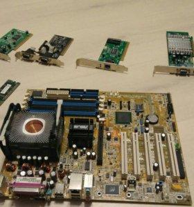 Asus p4p800 se, цп, ram, видеокарта и т.д.