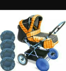Чехлы на колёса д/детск.коляски универсальные