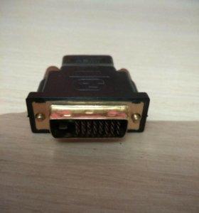 DVI-D на HDMI