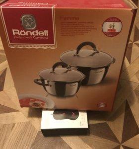 Набор посуды Rondell-339(новый)