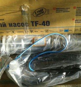Скваженный насос тf-40.на.гарантии