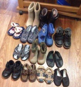Обувь 22,23,24,25 размера