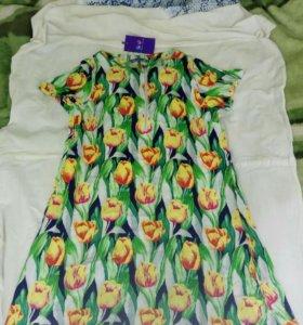 Платье для беременных и кормящих.