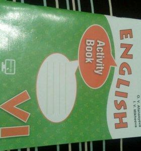 ENGLISH Activity Book