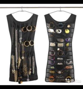 Платье органайзер