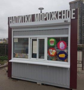 Готовый бизнес - торговый киоск и оборудование