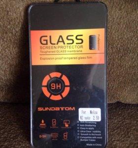 Защитное стекло Meizu m2 note 2.5D