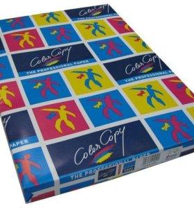Бумага Color Copy А3 120 г/м2