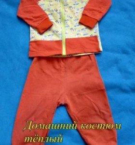 Домашний костюм р. 74-80