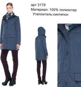 Куртка синтепон 52-54