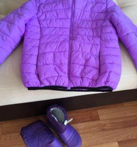 Куртка и сапожки