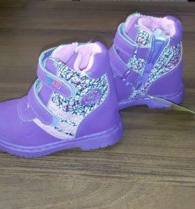 Ботинки осенние девочковые