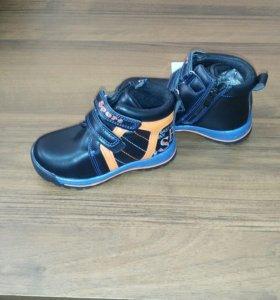 Ботинки осенние мальчиковые