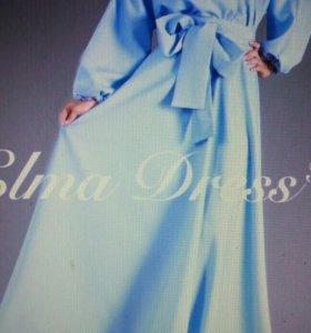 Платье в пол.46-50размер