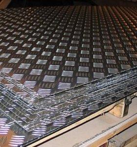 Алюминиевый квинтет с закрывающегося склада