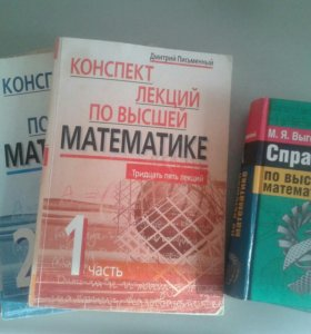 Лучшие книги по математике