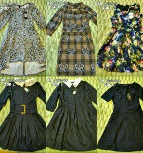 Платья (новые, размеры 42-48)