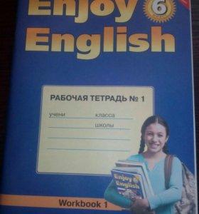 Тетрадь по английскому 6 класс.