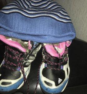 Детская обувь и шапка