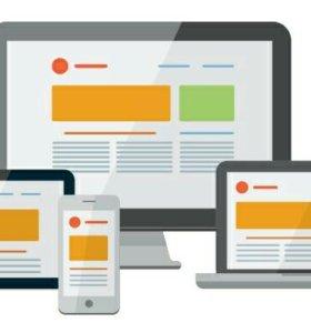 Сайты интернет магазины