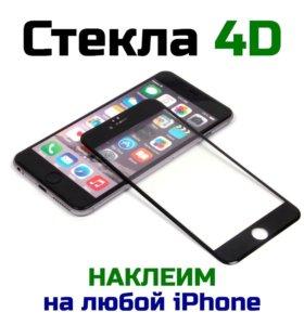 Защитные стекла 4D и 3D для iPhone 6/6S/7
