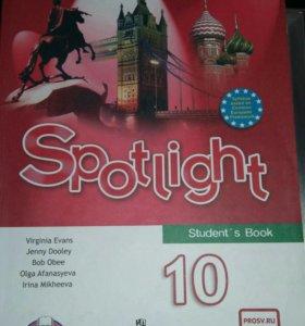 Учебники по английскому языку
