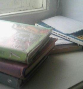 Сборник книг Алданова