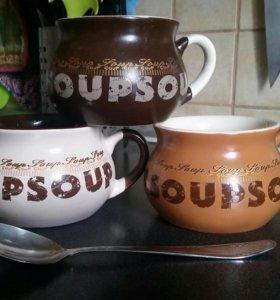 Чашки супницы горшочки
