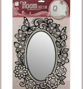 Наклейки на зеркало