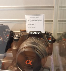 Sony Alpha A37 18-55mm
