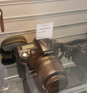 Nikon D90 18-55mm