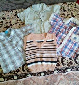 Рубашки 9 шт.