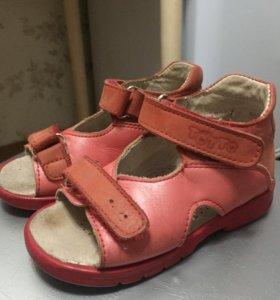 Детская обувь 15 см по стельке