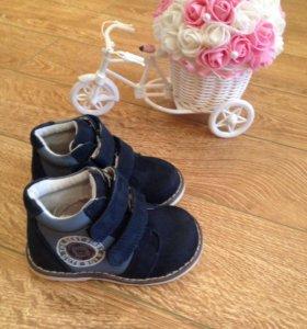 Ботинки детские осенние для мальчика