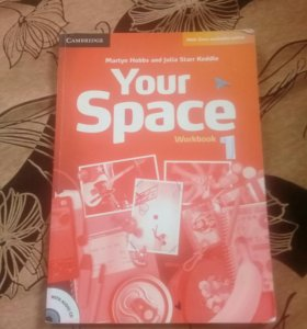 Your space 1 WB