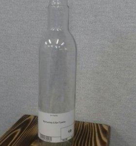 Бутылка ГУАЛА