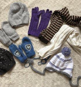 Шапки, варежки, шарф
