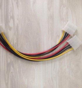 Разветвитель molex - 2 molex