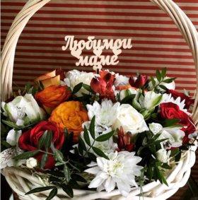 Цветы в корзине.