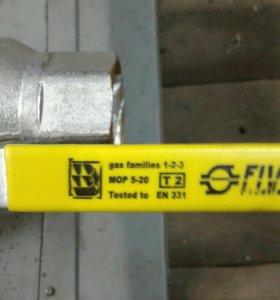 Газовый кран Ф50