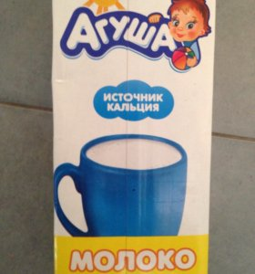 Молоко агуша 1л