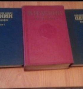 Книги про В.И.Ленина