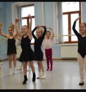 """Ведется набор детей на занятия """"основы танца"""""""