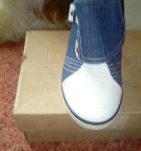 Ботинки под джинсу