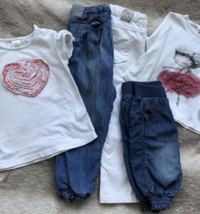 Джинсы и футболки
